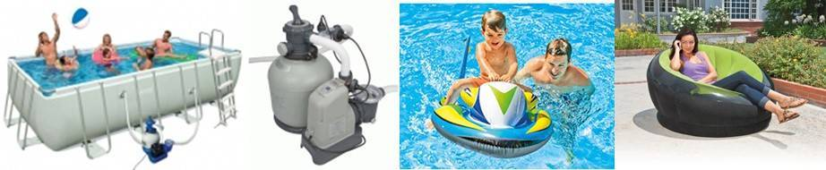 Piscine et jeu gonflable intex
